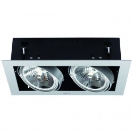 MATEO DLP-250-GR + LAMPS + DRIVER